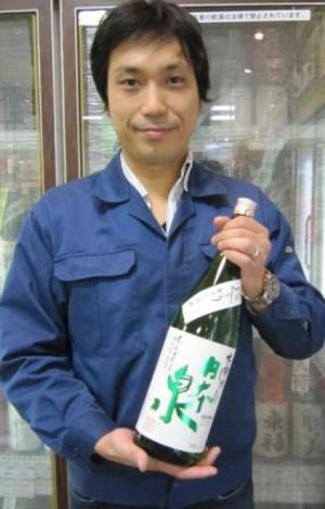 Nihontakeyamasan
