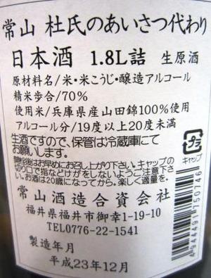 Jyouzanaisatuura