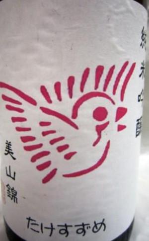Takeszjgmiyamaup