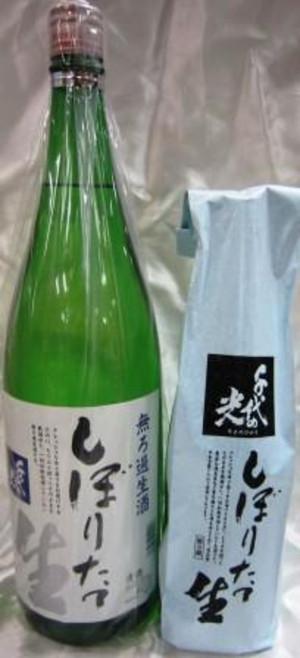 Chiyosibori24by