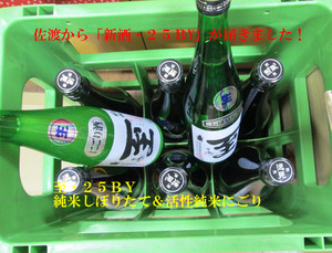 Itaru25by20131202