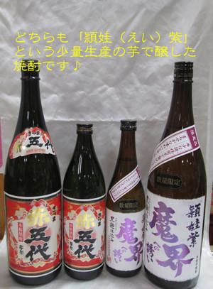 Eimurasaki20140310