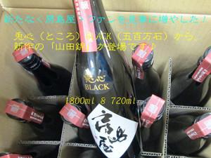 Tokoroblackyamada20140328_2