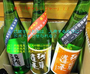 Ohyatakasi20140517