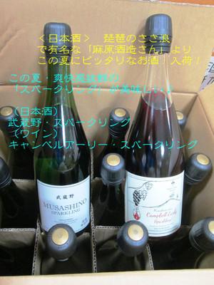 Asahara20140527