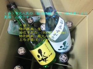 Sugata20140603