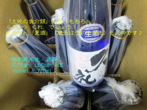 Kure20140605