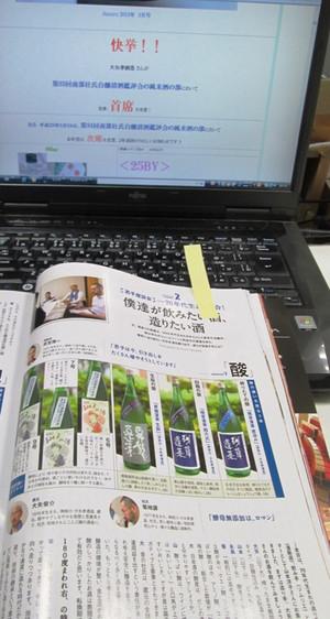 Ohyatakashi201407142