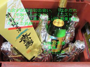 Takaisami20140802