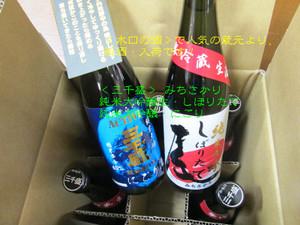 Michisakari20141120