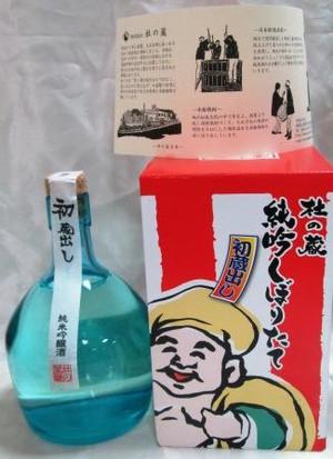 Morinokura26jyginsiboritateiwaibox