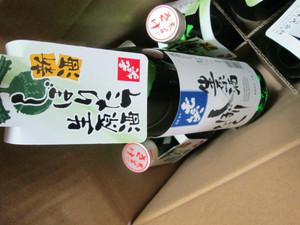 Nanawarai26ny20141209
