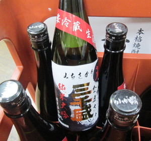 Michisakarikuradashi20150214