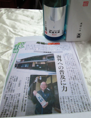 Tenryou26sibori20150220