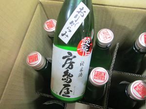 Boujimachokaraori20150226