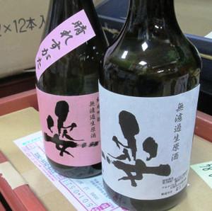 Sugata20150317