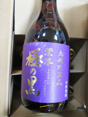 Kiwaminokuro20150408