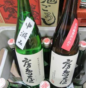 Boujimayabetsuatsuae20150516