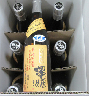 Sawahimekimoto20150514