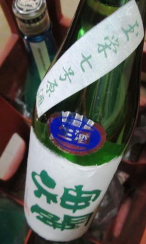 Shinkaitamazakae7goujika20150515