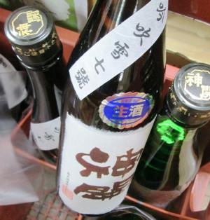 Shinkaijika20150527