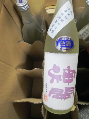Shinkaijgjikagumi20150601_3
