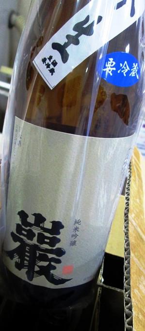 Iwao20150626