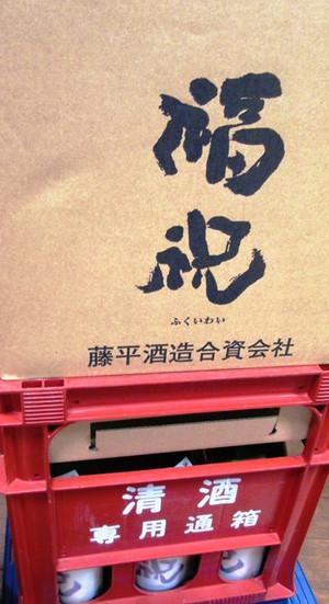 Fukuiwai20150702