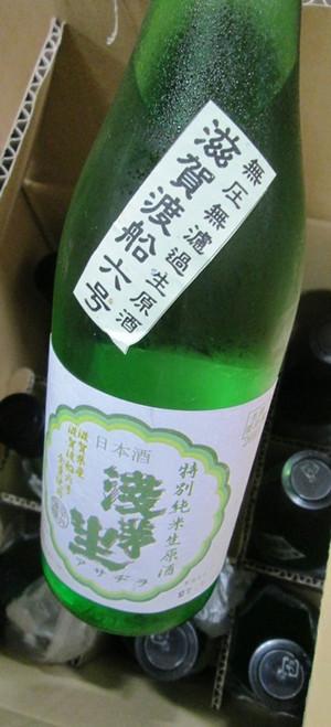 Asajiowatari20150705