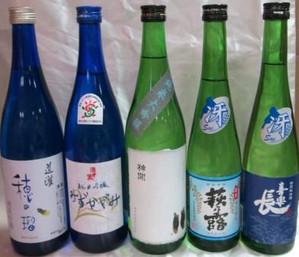 Shiga2015natsu5