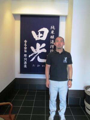 Hayakawasyuzou20150618l