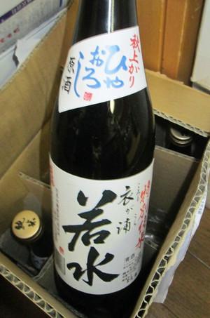 Ikujihiyaoroshi20150829