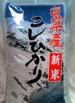 Toyama27koshihikari