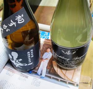 Sugata27shinsyu20151121