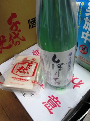 Chiyonohikari27by20151127