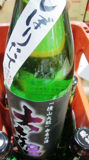Taikan27by20151211