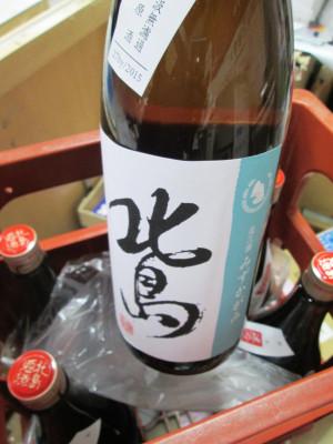 Kitajima27by20151212