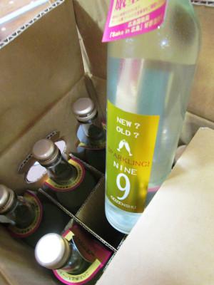 Gozenshu27by20151216