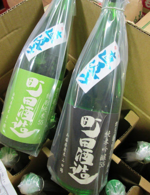 Machida27bymiyamayamada20160202