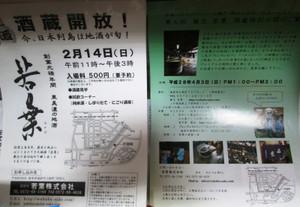 Wakaba20160211