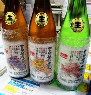 Miyoshikiku27by20160309