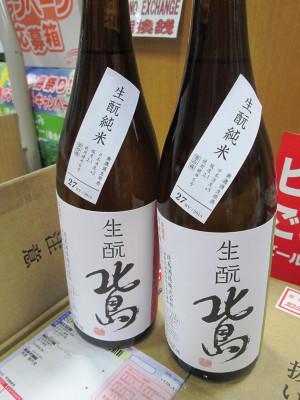 Kitajima27bykimoto20160406