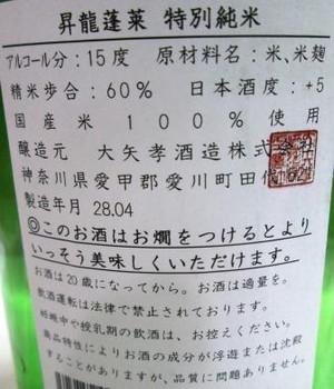 Shouraitjhikimotobreura