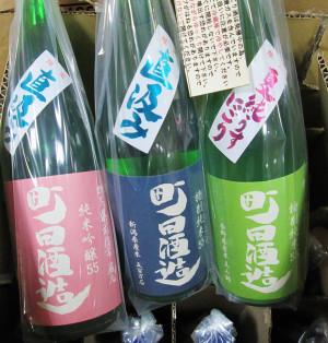 Machida27by20160426