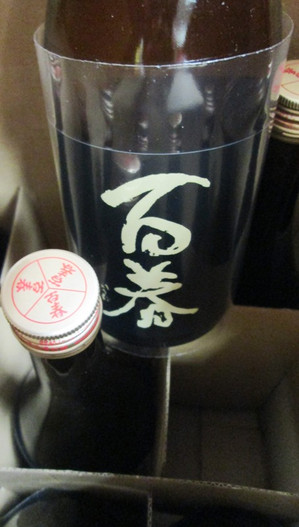 Hyakusyunjikagumigohyaku20160513