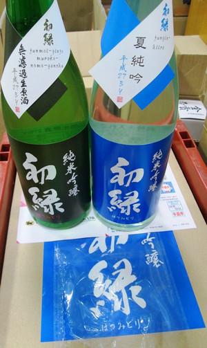 Hatsumidori27by20160806