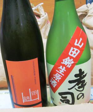 Shibatasyuzouba20160827