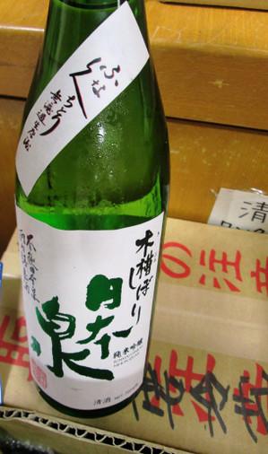 Nihonizumi28by20160902