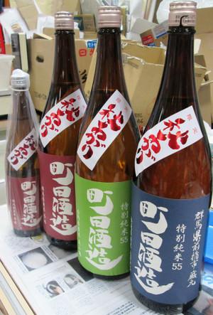 Machida20160906