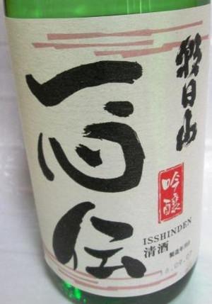 Asahiyama27ginishindenup